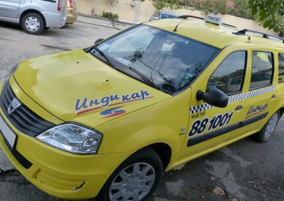 Dacia Logan – 6 + 1 ( голям багажник )