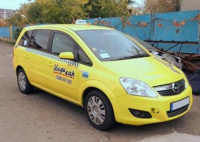 Opel Zafira – 6 + 1 (голям багажник)