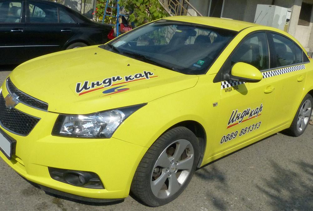 Индикар търси таксиметров шофьор